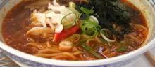 La sopa Miso.