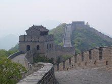 La muralla china.