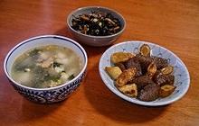 Hiziki gracias a Blue lotus de http://en.wikipedia.org